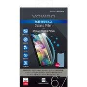 PPBC-04 [iPhone 12 Pro Max 用 VOWGO 抗菌・抗ウィルスglass]