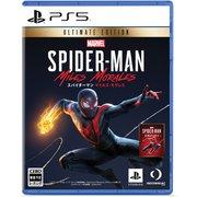 Marvel's Spider-Man: Miles Morales Ultimate Edition (マーベルスパイダーマンマイルズモラレスアルティメットエディション) [PS5ソフト]