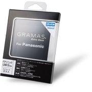 DCG-PA06 [GRAMAS Extra Glass Panasonic LUMIX S5用]