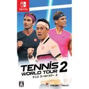 テニス ワールドツアー 2 [Nintendo Switchソフト]