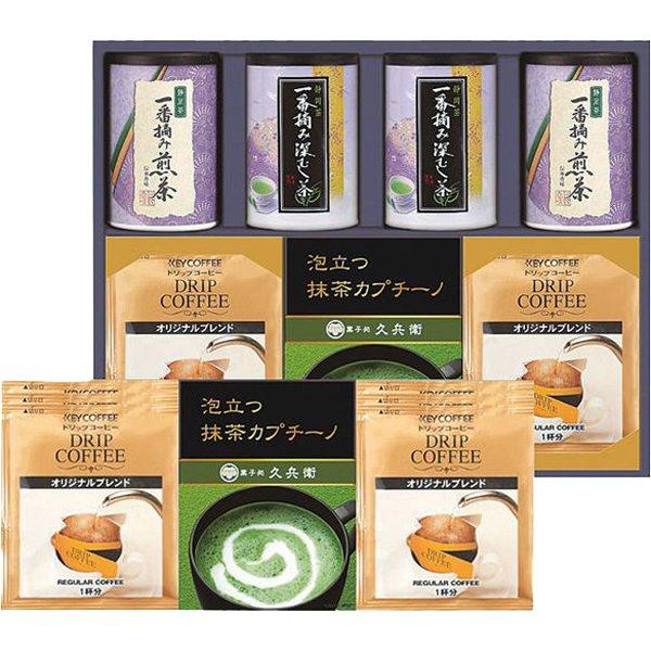 KMB-100 銘茶・カプチーノ・コーヒー詰合せ
