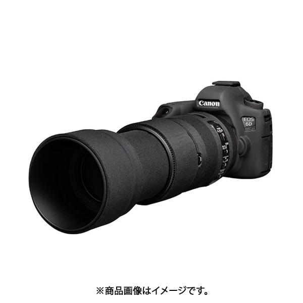 イージーカバー レンズオーク シグマ100-400 ブラック