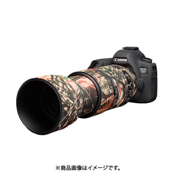 イージーカバー レンズオーク シグマ100-400 フォレストカモフラージュ