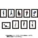 真・女神転生III NOCTURNE HD REMASTER アートマグネットコレクション Vol.1 1個 [コレクショントイ]