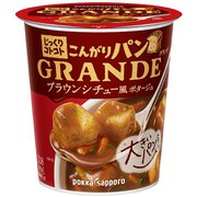 じっくりコトコトこんがりパン GRANDEブラウンシチュー風ポタージュカップ 29.6g