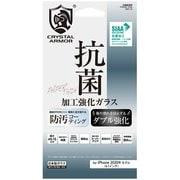 GI21-15 [iPhone 12/iPhone 12 Pro 用 抗菌 耐衝撃 ガラスフィルム 超薄]