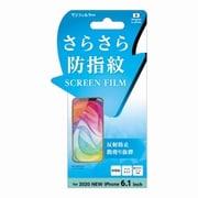i34BCTF [iPhone 12/iPhone 12 Pro 用 スタンダードフィルム さらさら防指紋]