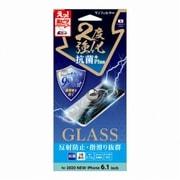 i34BGAGWA [iPhone 12/iPhone 12 Pro 用 2度強化ガラスフィルム 抗菌 さらさら防指紋]