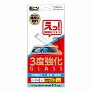 i34BGLRG [iPhone 12/iPhone 12 Pro 用 3度強化ガラスフィルム さらさら防指紋]