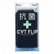 i34BNW03 [iPhone 12/iPhone 12 Pro 用 NEWT 抗菌 CAT FLIP Case NV]