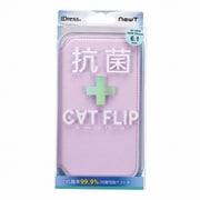 i34BNW07 [iPhone 12/iPhone 12 Pro 用 NEWT 抗菌 CAT FLIP Case ライトPU]