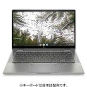1P6N0PA-AAAA [HP Chromebook x360 14c-ca0000 G1モデル 14.0型/Core i3-10110U/メモリ 8GB/SSD 128GB/Chrome OS/ミネラルシルバー]