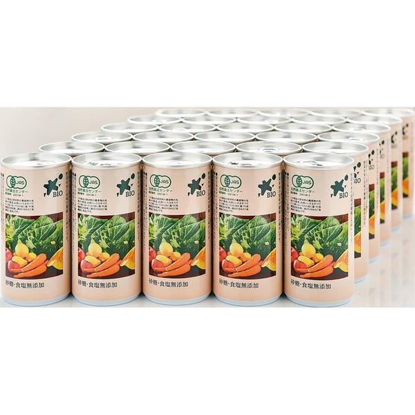 有機野菜・果実ミックスジュース 190g×30本