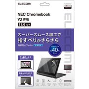 EF-CBNE02FLST [NEC Chromebook Y2用/液晶保護フィルム/反射防止]