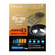 CK-BRP3 [レンズクリーナー/Blu-ray/CD/DVD/マルチ対応/湿式/読込回復]