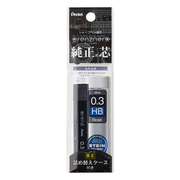 XC273-NE [限定 パック シャープペン替芯 シュタイン 0.3mm HB 詰め替えケース付き]