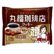 丸福珈琲店クッキー 210g