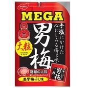 MEGA男梅粒 30g