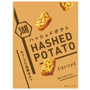 HASHED POTATO コンソメ 28g