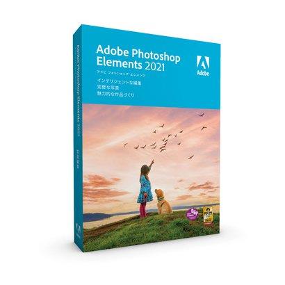 Photoshop Elements 2021 日本語版 MLP 通常版