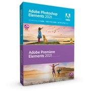Photoshop Elements & Premiere Elements 2021 日本語版 MLP 通常版  [Win&Macソフト]