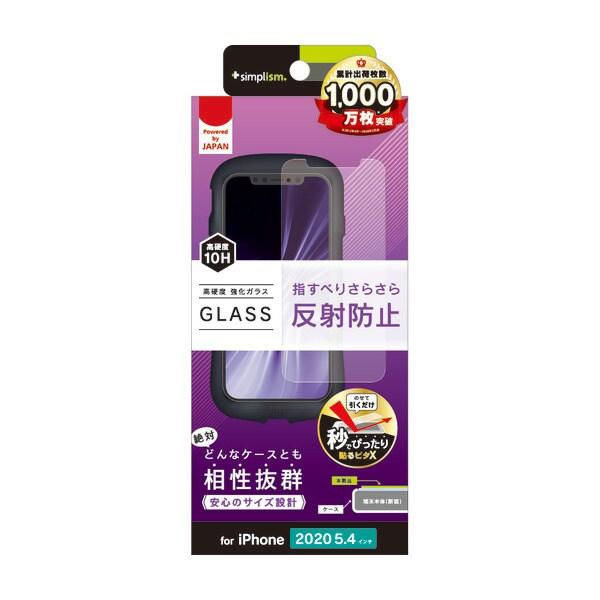 TR-IP20S-GLS-AG [iPhone 12 mini 用 画面保護強化ガラス 反射防止]