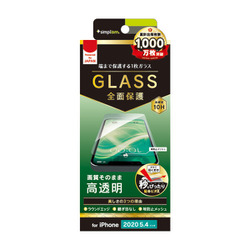 TR-IP20S-GL-CC [iPhone 12 mini 用 画面保護強化ガラス フルクリア 高透明]