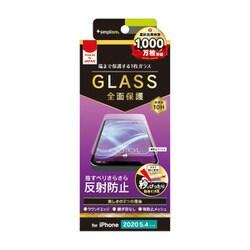 TR-IP20S-GL-AG [iPhone 12 mini 用 画面保護強化ガラス フルクリア 反射防止]
