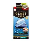 TR-IP20S-GL-BCCC [iPhone 12 mini 用 画面保護強化ガラス フルクリア ブルーライト低減 光沢]