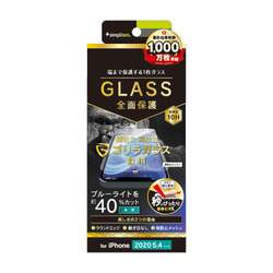 TR-IP20S-GL-GOBCCC [iPhone 12 mini 用 画面保護強化ガラス フルクリア Gorilla Glass ブルーライト低減 光沢]
