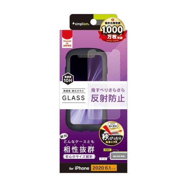 TR-IP20M-GLS-AG [iPhone 12/iPhone 12 Pro 用 画面保護強化ガラス 反射防止]