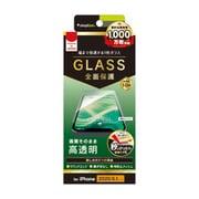 TR-IP20M-GL-CC [iPhone 12/iPhone 12 Pro 用 画面保護強化ガラス フルクリア 高透明]
