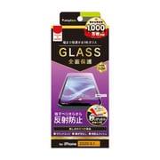 TR-IP20M-GL-AG [iPhone 12/iPhone 12 Pro 用 画面保護強化ガラス フルクリア 反射防止]