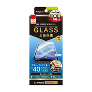 TR-IP20M-GL-BCCC [iPhone 12/iPhone 12 Pro 用 画面保護強化ガラス フルクリア ブルーライト低減 光沢]