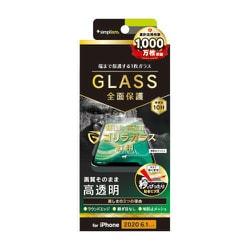 TR-IP20M-GL-GOCC [iPhone 12/iPhone 12 Pro 用 画面保護強化ガラス フルクリア Gorilla Glass 高透明]