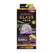 TR-IP20M-GL-GOAG [iPhone 12/iPhone 12 Pro 用 画面保護強化ガラス フルクリア Gorilla Glass 反射防止]