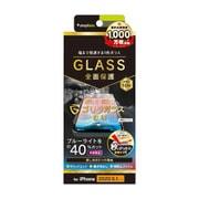 TR-IP20M-GL-GOBCAG [iPhone 12/iPhone 12 Pro 用 画面保護強化ガラス フルクリア Gorilla Glass ブルーライト低減 反射防止]