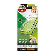 TR-IP20M-G3-CCBK [iPhone 12/iPhone 12 Pro 用 FLEX 3D 複合フレームガラス ブラック 高透明]