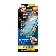 TR-IP20M-G3-GOBCCCBK [iPhone 12/iPhone 12 Pro 用 FLEX 3D 複合フレームガラス Gorilla Glass ブラック ブルーライト低減]