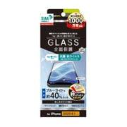 TR-IP20M-GL-ABVBCCC [iPhone 12/iPhone 12 Pro 用 画面保護強化ガラス フルクリア 抗菌&抗ウイルス ブルーライト低減 光沢]