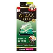 TR-IP20L-GL-CC [iPhone 12 Pro Max 用 画面保護強化ガラス フルクリア 高透明]