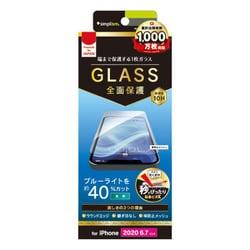 TR-IP20L-GL-BCCC [iPhone 12 Pro Max 用 画面保護強化ガラス フルクリア ブルーライト低減 光沢]