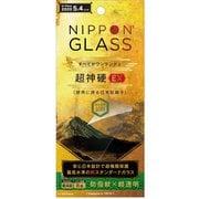 TY-IP20S-GL-DXCC [iPhone 12 mini 用 保護ガラスフィルム NIPPON GLASS 超神硬EX 8倍強化 超透明]
