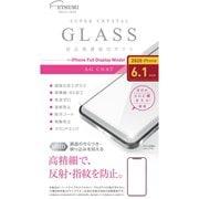 V-82445 [iPhone 12/iPhone 12 Pro 用 保護ガラスフィルム 反射防止]