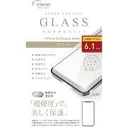 V-82447 [iPhone 12/iPhone 12 Pro 用 保護ガラスフィルム 光沢]