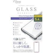 V-82450 [iPhone 12 mini 用 保護ガラスフィルム ブルーライトカット]