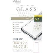 V-82451 [iPhone 12 mini 用 保護ガラスフィルム 光沢]