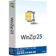 WinZip25Standard