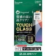 DG-IP20SG2DF [iPhone 12 mini 用 保護ガラスフィルム TOUGH GLASS 透明]