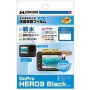 DGFH-GH9BK [液晶保護フィルム 親水タイプ GoPro HERO9 Black用]